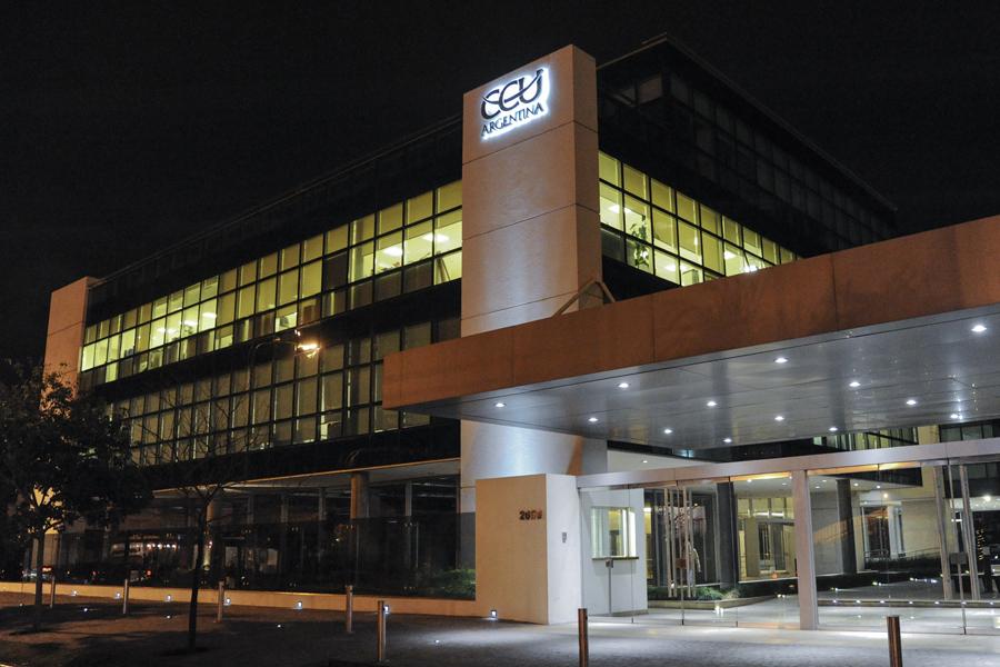 CCU- Salas y galerías de arte